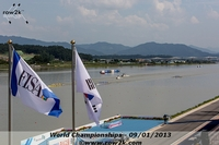 M8+ B Final view from the finish tower.  Poor Korean boat got waked out on their home course. - Click for full-size image!
